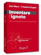 Inventare l'ignoto