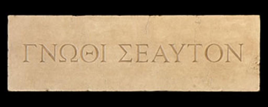 Iscrizione Delfi